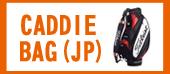 Titleist Top Page Caddie Bag